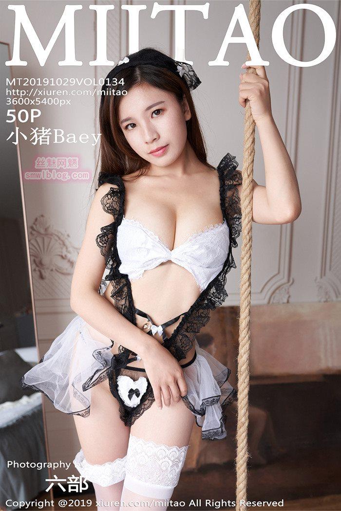 [MiiTao蜜桃社]2019.10.29 VOL.134 小猪Baey[50+1P/146M]